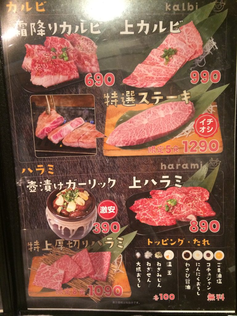 さん かく とも 希少部位!牛肉ともさんかくとはどこ部位?分割方法とその特徴を紹介!